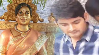 Mahesh Babu Inaugurated Vijaya Nirmala Guinness World Records | Super Star Krishna | TFPC - TFPC