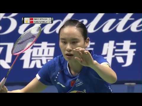 China Masters 2017 | Badminton F M2-WD | Bao/Yu vs Huang/Tang