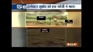 Bulandshahr violence: Is Army man Jeetu fauji behind Inspector Subodh murder? - INDIATV
