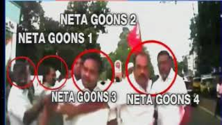 Neta goons: Chase and stop a pregnant woman's car - NEWSXLIVE