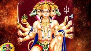 Lord Hanuman Songs | Veeranjaneya Song | Telugu Devotional Songs | Bhakti Songs | Mango Music - MANGOMUSIC