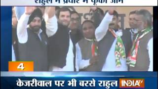 India TV News: T 20 News January 30, 2015 - INDIATV