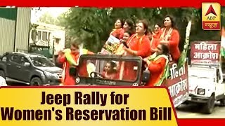 Kaun Jitega 2019: Rahul Gandhi writes to PM Modi for passage of Women's Reservation Bill - ABPNEWSTV