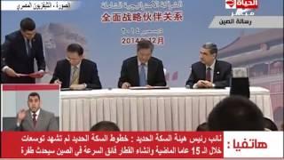 فيديو.. السكة الحديد: القطار فائق السرعة سيحدث طفرة في مصر.. وسيتم تنفيذه خلال 5 أعوام