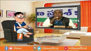 Dada Counter To V Hanumantha Rao Over His Comments on EBC Reservation | Pin Counter | iNews - INEWS