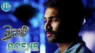 Vaishali Telugu Movie || Aadhi enquires on Ghost Cases || Aadhi, Sindhu Menon - IDREAMMOVIES