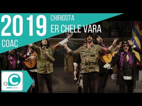 Sesión de Cuartos de final, la agrupación Er Chele Vara actúa hoy en la modalidad de Chirigotas.