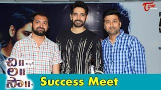 Chi La Sow Movie Success Meet | Naga Chaitanya | Sushanth | Ruhani Sharma | Rahul | TeluguOne - TELUGUONE