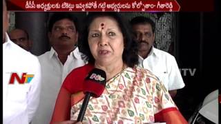 Ex Minister Geetha Reddy  Face to Face over Congress Leaders Meeting || NTV - NTVTELUGUHD