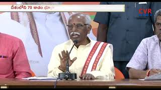 Bandaru Dattatreya speaks About BJP Election Committees | CVR NEWS - CVRNEWSOFFICIAL