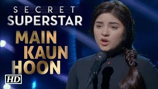 'Secret Singer' Zaira Wasim in 'Main Kaun Hoon' | Aamir Khan | 'Secret Superstar' - BOLLYWOODCOUNTRY