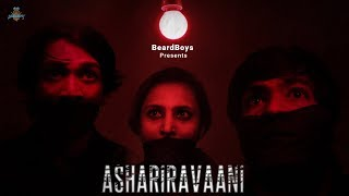 Ashariravaani | Telugu Short film | Chandu Jc | Dhananjay Reddy - YOUTUBE
