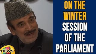 AICC Press Briefing By Ghulam Nabi Azad On The Winter Session Of The Parliament | Mango Newst - MANGONEWS