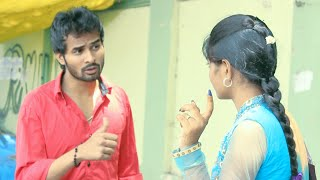 5 - New Telugu Short Film 2015 by Ramesh Babu - YOUTUBE