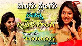 Madhu Priya's GANA TELANGANA | Telugu Music Video 2018 | by PVL Chandu, Venkatesh Bolla - TeluguOne - TELUGUONE