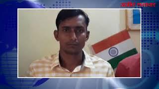 video:रेवाड़ी में वाले झोंटा गैंग के 2 गिरफ्तार