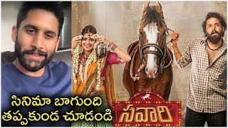 Naga Chaitanya Conveys His Best Wishes for Savaari | Nandu | Priyanka Sharma - RAJSHRITELUGU