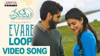 ★ 30Mins LOOP ★ Evare Video Song || Premam Video Songs || Naga Chaitanya, Sruthi Hassan - ADITYAMUSIC