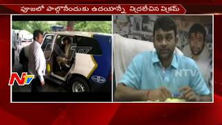 Gun Firing on Ex Minister Mukesh Goud Son Vikram Goud || 2 Bullets in Victim Body || NTV - NTVTELUGUHD