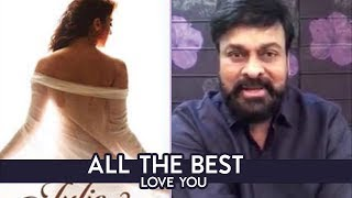 Mega Star Chiranjeevi Best Wishes To Lakshmi Rai's Julie 2 Movie | TFPC - TFPC