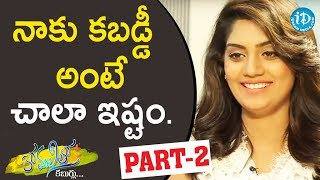 Actress Karuunaa Bhushan Exclusive Interview - Part #2 || Anchor Komali Tho Kabarlu - IDREAMMOVIES