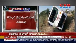 Road Mishap : Private Travels Bus overturns in Kurnool District   3 Severely Injured   CVR News - CVRNEWSOFFICIAL