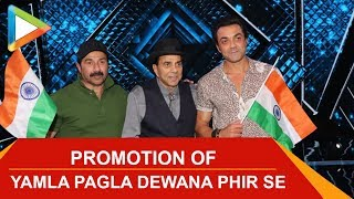 YAMLA PAGLA DEWANA PHIR SE Team on the show Dil hai hindustani 2 01 - HUNGAMA