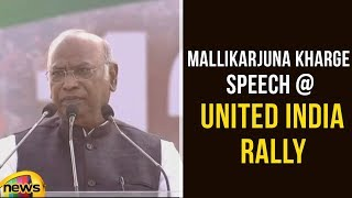 Congress Leader Mallikarjuna Kharge Speech at United India Rally | Mamata Banerjee | Kolkata - MANGONEWS