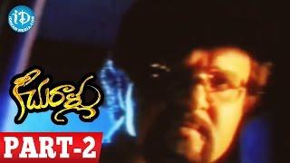 Keechurallu Full Movie Part 2 || Bhanuchander, Shobana || Geetha Krishna || Ilayaraja - IDREAMMOVIES