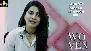 Samantha About Her WOVEN | National Handloom Day 7th August | Sri Balaji Video - SRIBALAJIMOVIES