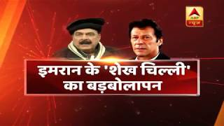 Seedha Sawal: Sheikh Rasheed Ahmad exposes Pakistan's real stand after Pulwama attack - ABPNEWSTV