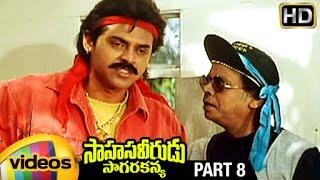 Sahasa Veerudu Sagara Kanya Telugu Full Movie | Venkatesh | Shilpa Shetty | Part 8 | Mango Videos - MANGOVIDEOS