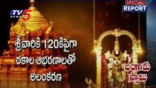 Special Report On Jewelry Decorations Of Lord Venkateswara Swamy | TTD | TV5 News - TV5NEWSCHANNEL