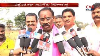 Munugode TRS Candidate Kusukuntla Prabhakar Reddy | Election Campaign | CVR News - CVRNEWSOFFICIAL