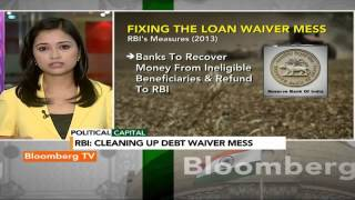 Political Capital: Farm Loan Waiver Not Sustainable: Diwakar Gupta - BLOOMBERGUTV