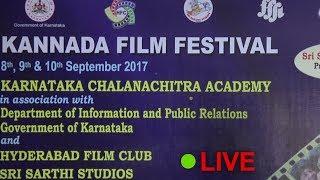 Kannada Film Festival | LIVE | TFPC - TFPC