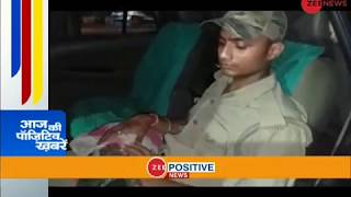 Watch positive news stories of the day, June 17, 2018 - ZEENEWS