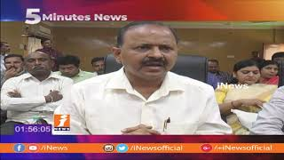 AP & Telangana Today News Updates | 5 Minutes Fast News (11-01-2018) | iNews - INEWS