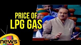 Ananth Kumar Speaks On Increase In Price of LPG Gas | Lok Sabha | Mango News - MANGONEWS