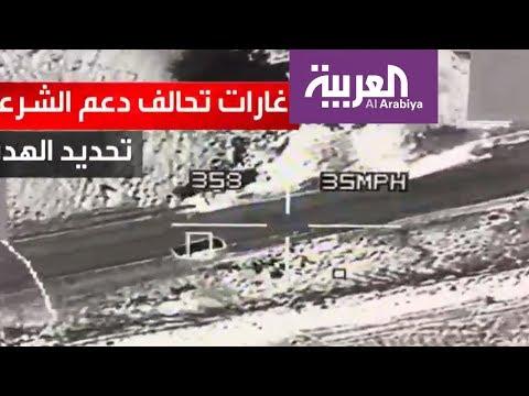 فيديو لاستهداف منصة إطلاق صواريخ للميليشيات في صعدة