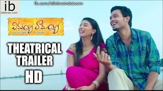 Vinavayya Ramayya theatrical trailer - idlebrain.com - IDLEBRAINLIVE
