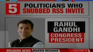 RSS Road Map RSS completely different form other bodies, says Rahul Gandhi - NEWSXLIVE