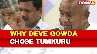 Lok Sabha Elections 2019: Why HD Devegowda announces to contest from Tumkuru constituency? - NEWSXLIVE