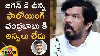 Posani Krishna Murali Slams Chandrababu Naidu Over YS Jagan Airport Incident | #Posani | Mango News - MANGONEWS
