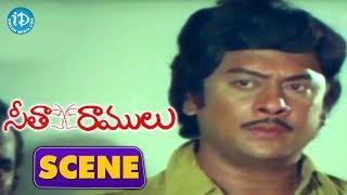 Seetha Ramulu Movie Scenes - Krishnam Raju Rejects Jayaprada's Marriage Proposal || Krishnam Raju - IDREAMMOVIES