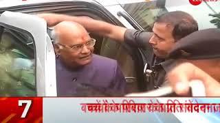 Kushinagar school bus accident: President Ram Nath Kovind and PM Modi condoles death of children - ZEENEWS