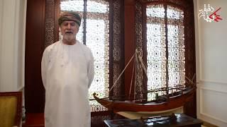"""الدكتور/ مهدي أحمد جعفر في دقيقة عمانية يتحدث عن """"السلاحف البحرية"""""""