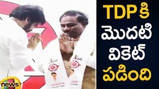 Ravela Kishore Babu Quits TDP | Ravela Join Janasena in the Presence of Pawan Kalyan | Mango News - MANGONEWS