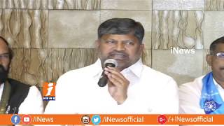 Mahakutami Leaders Press Meet On Exit Polls Live | Telangana Election 2018 | Uttam Kumar | iNews - INEWS