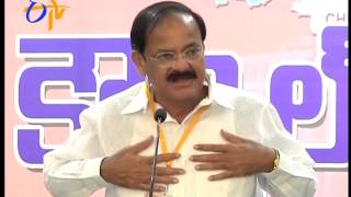 Good Governance Is Possible Only With Modi : Venkaiah Naidu - ETV2INDIA